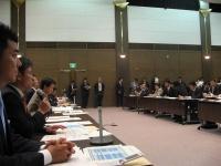 第1回内閣府政策会議