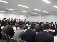 第4回金融庁政策会議