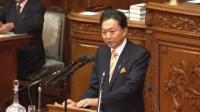 鳩山総理による所信表明演説