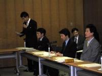 第2回内閣府政策会議