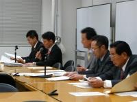 第3回内閣府政策会議