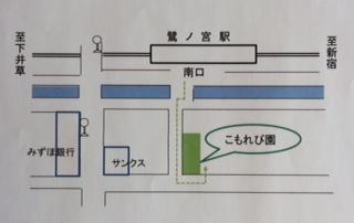 こもれび園地図.jpg