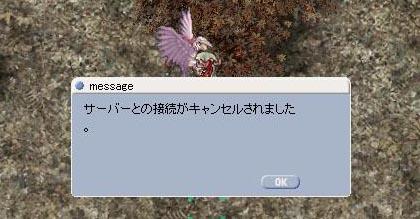 ジオに行く→鯖缶→終了ー