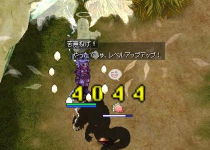ぁぃぁぃLv101