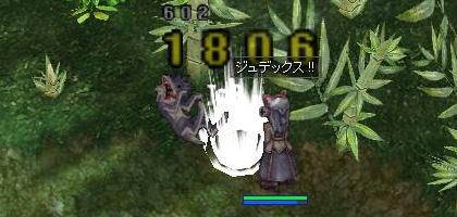 萠Job46