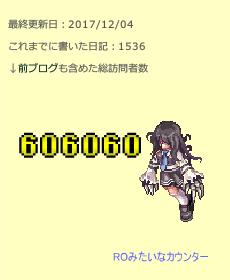 606060