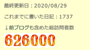 626000