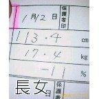 20060118_106587.jpg