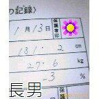 20060118_106589.jpg