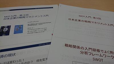 s-201801015-tokyoDSC_0341.jpg