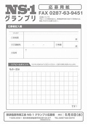 s-20190419-kishakaiken1555637409178.jpg