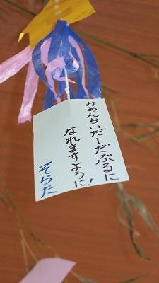 s-20190624-tanabataIMG_2514.jpg