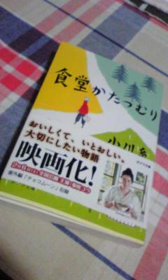 Image1820.jpg