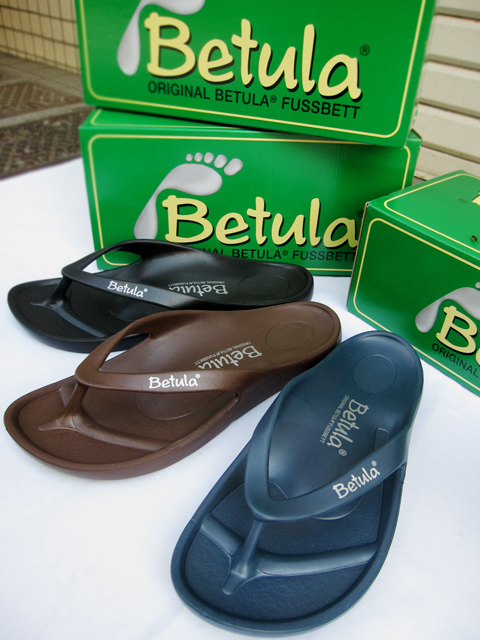 Betura_Energy