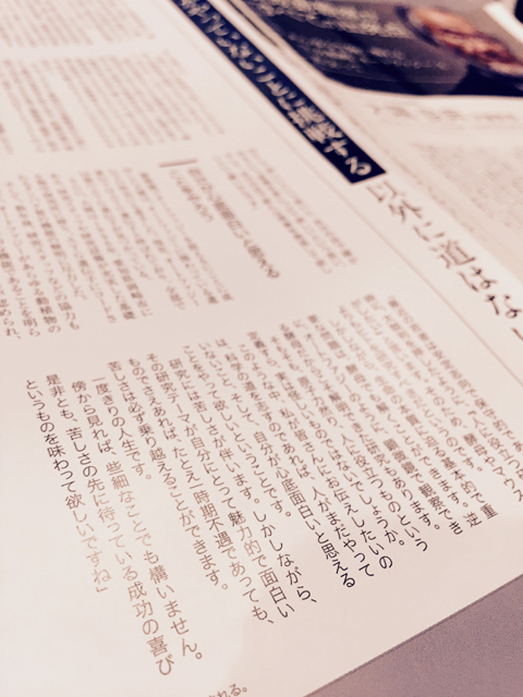 東工大_ 大隅教授_05.jpg