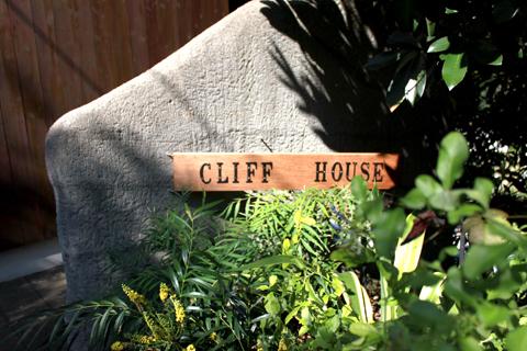cliffhouse_2016_Oct_01.jpg