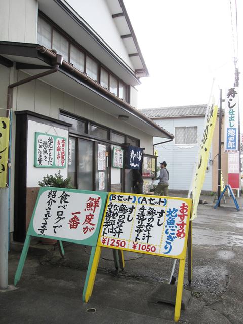 soushirou_2016_Oct_02.jpg