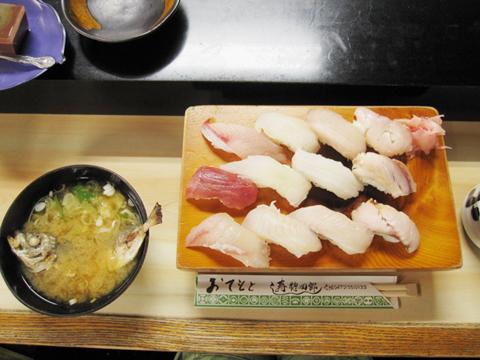 soushirou_2016_Oct_03.jpg