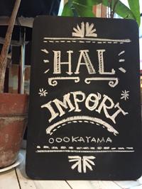 hal import_oookayama
