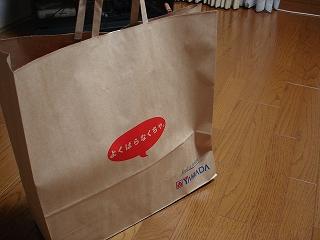YAMADAの袋