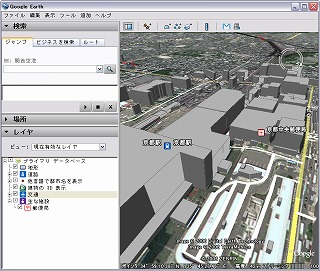 Google Earthで見る京都駅烏丸口付近