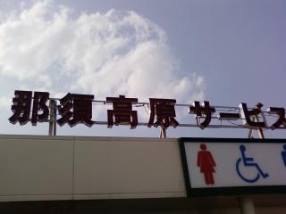 画像-0191.jpg