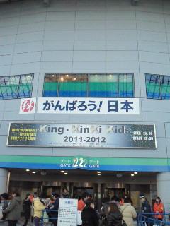 201112301608000.jpg