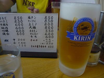 当新田食堂 ビール
