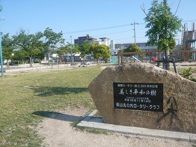 御南公園 2