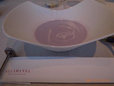 宮古島 フィフスポイント スープ