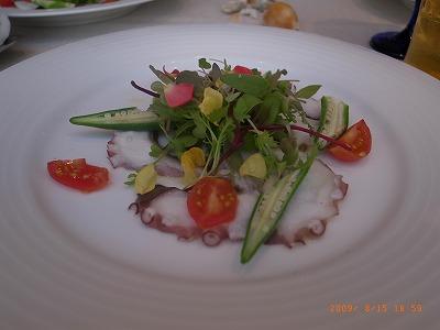 宮古島 フィフスポイント サラダ