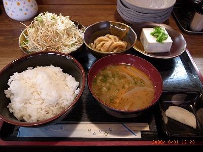 比賀志 串カツ定食