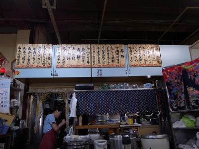 牧志第一公設市場 食堂