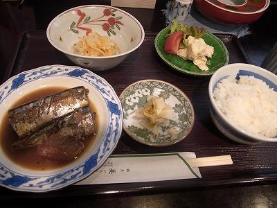 美禄 さんまの煮付け 定食