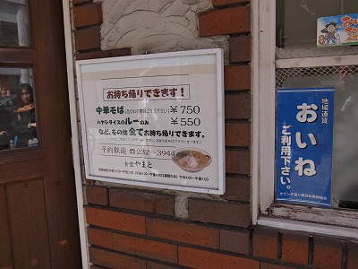 R1098319.jpg