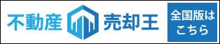 zenkokuban_banner.jpg