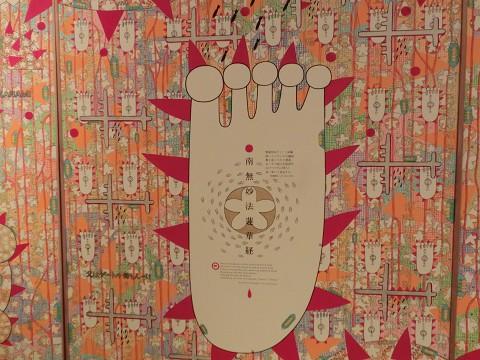 岡本信冶郎「ころがるさくら・東京大空襲」