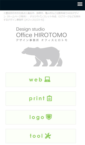 1409officehirotomo rwd01