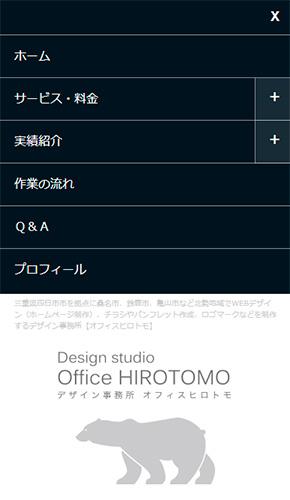 1409offidcehirotomo rwd02