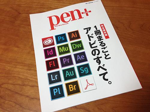 Pen1409