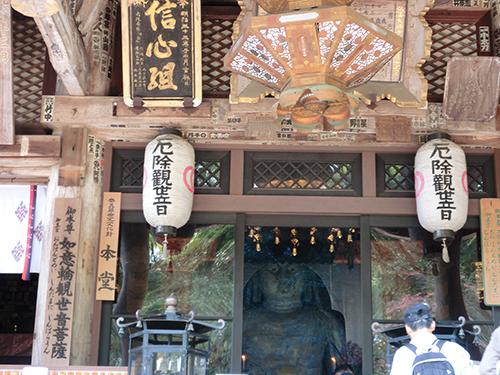 奈良岡寺03