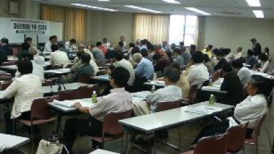 国民健康保険の学習会