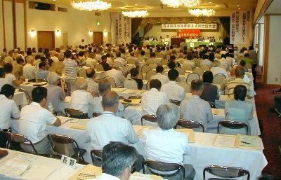 全国から400人が集まった救援会大会