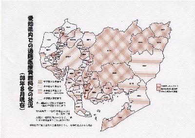 通院費無料化マップ(東郷町:門原議員による)