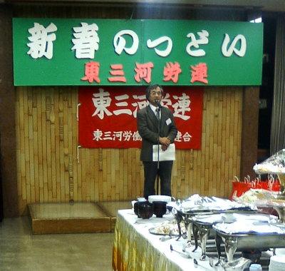 東三河労連の「新春のつどい」であいさつする委員長