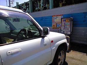 汚い我が家の車