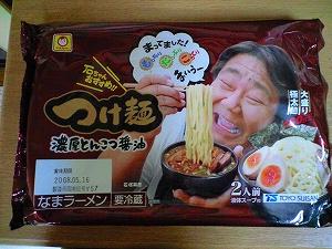 石ちゃん、おすすめ「つけ麺」