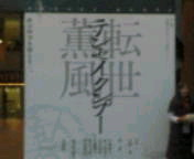 20061211_235049.jpg