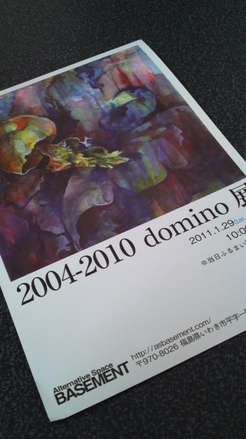 mini_101228_0910.jpg