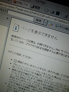 20070404_120102.jpg